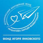 Центр Довженко и Фонд Янковского организуют в Берлине музыкальный киноперформанс «Круг Дзиги. Одиннадцатый»