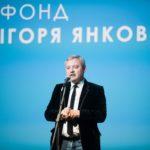 Игорь Янковский наградил победителей конкурса короткометражных фильмов «Украина. Путь к миру!»