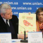 Под эгидой Фонда Янковского в Украине пройдет масштабный конкурс детского рисунка