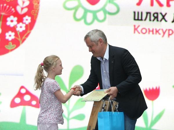 Янковский конкурс