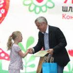 Оздоровительный отдых для украинских детей из семей вынужденных переселенцев